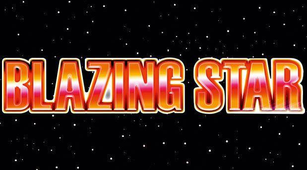 Merkur Cheats Blazing Star